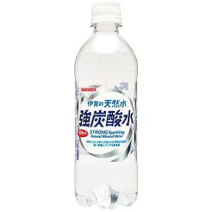 サンガリア 伊賀の天然水 強炭酸水 500ml 1セット(48本)