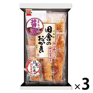 岩塚製菓 田舎のおかき 1セット(3袋入)の関連商品3