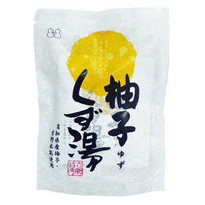 ワゴンセール 不二食品 柚子くず湯 1袋(23g×4包)