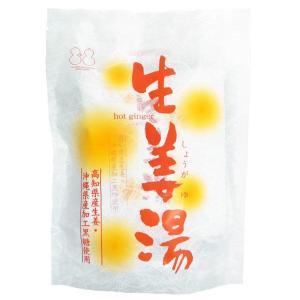 アウトレット不二食品 生姜湯 1袋(18g×4包)