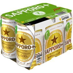 サッポロ SAPPORO+ 350ml 6缶|y-lohaco