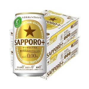 サッポロ SAPPORO+ 350ml 48缶|y-lohaco