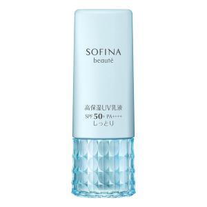 花王 SOFINA beaute(ソフィーナボーテ) 高保湿UV乳液 しっとり 30g SPF50+ PA++++|y-lohaco