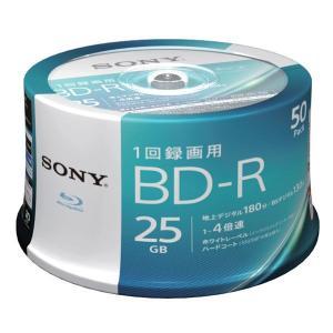 ソニー ビデオ用ブルーレイ 白 50BNR1V...の関連商品5