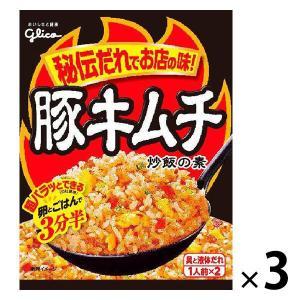 江崎グリコ 豚キムチ炒飯の素 1セット(3袋入)