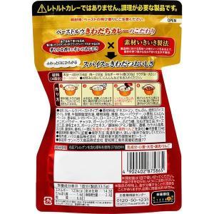 アウトレットハウス食品 きわだちカレールウ スパイスがきわだつ辛口 具材と煮込んでつくる 1袋(134g)|y-lohaco|02