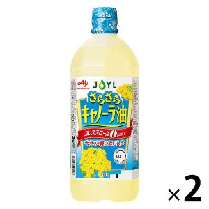 Jオイルミルズ 味の素 さらさらキャノーラ油 1L(1000g) 1セット(2本入)|LOHACO PayPayモール店