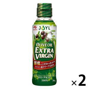 J-オイルミルズ 味の素 オリーブオイル エクストラバージン 200g 1セット(2本入)