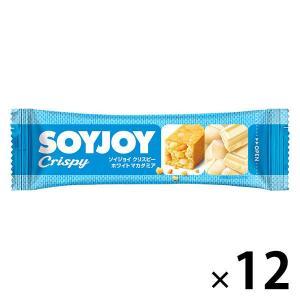 SOYJOY(ソイジョイ) ソイジョイクリスピー ホワイトマカダミア 1箱(12本入) 大塚製薬 栄養補助食品|y-lohaco