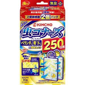 キンチョー 虫コナーズ ベランダ用 虫よけプレート250日用 1パック(2個入り) 無臭 大日本除虫菊の画像
