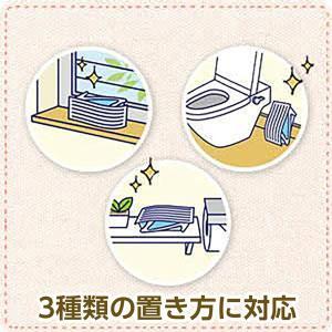 ファブリーズ トイレ用 置き型 すっきりアクアの香り 130g 消臭剤 トイレ 芳香剤 P&G|y-lohaco|04