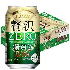 アサヒビール アサヒ クリアアサヒ 贅沢ゼロ 350ml 24缶