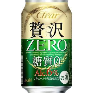 アサヒビール アサヒ クリアアサヒ 贅沢ゼロ 350ml 48缶 y-lohaco 02