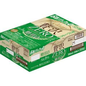 アサヒビール アサヒ クリアアサヒ 贅沢ゼロ 350ml 48缶 y-lohaco 03