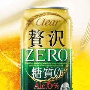 アサヒビール アサヒ クリアアサヒ 贅沢ゼロ 350ml 48缶 y-lohaco 04