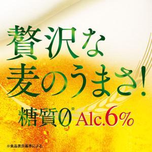 アサヒビール アサヒ クリアアサヒ 贅沢ゼロ 350ml 48缶 y-lohaco 05