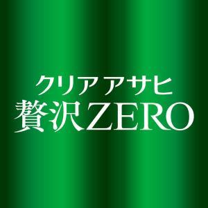 アサヒビール アサヒ クリアアサヒ 贅沢ゼロ 350ml 48缶 y-lohaco 06