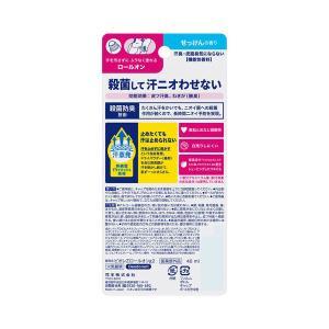 ビオレデオドラントZ ロールオンせっけんの香り 40ml y-lohaco 02