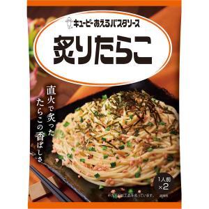 キユーピー あえるパスタソース 炙りたらこ(1人前×2) 1個
