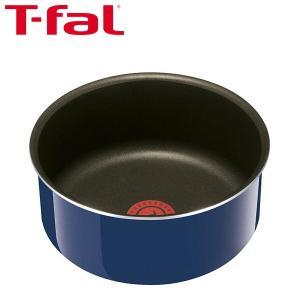 T-fal(ティファール)インジニオ・ネオ グランブルー・プレミア ソースパン20cm ガス火専用 L61430|y-lohaco