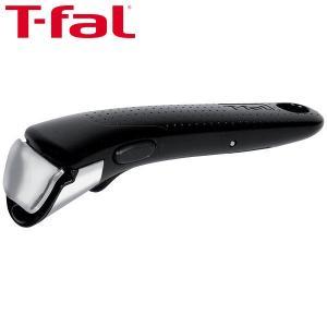 T-fal(ティファール)インジニオ・ネオ 専用取っ手 グロッシーブラック L99357