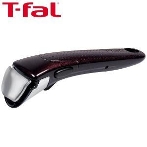 T-fal(ティファール)インジニオ・ネオ 専用取っ手 フィグブラウン L99358|y-lohaco