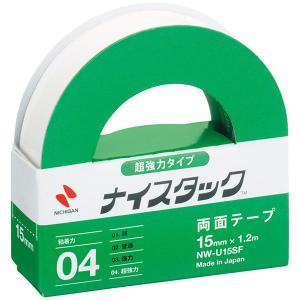 ニチバン ナイスタック(TM) 超強力両面テープ 幅15mm×1.2m NW-U15SF
