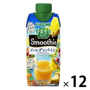 カゴメ 野菜生活100 パインスムージーミックス 330ml 1箱(12本入)|y-lohaco
