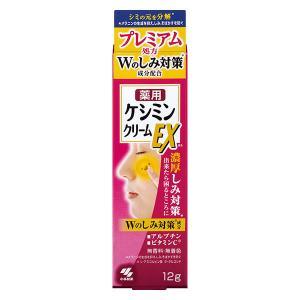 ケシミンクリームEX 12g 小林製薬