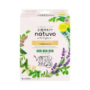 natuvo(ナチューボ) 防虫剤 衣類防虫ケア クローゼット用 1箱(3個入り) アース製薬 人形...
