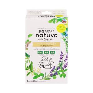 natuvo(ナチューボ) 防虫剤 衣類防虫ケア 引き出し 衣装ケース用 1箱(12個入り) アース...
