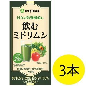 飲むミドリムシ 195g 1セット(3本) ユーグレナ 青汁...