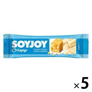 SOYJOYクリスピーアソート4種類 20本入栄養補助食品|y-lohaco|05