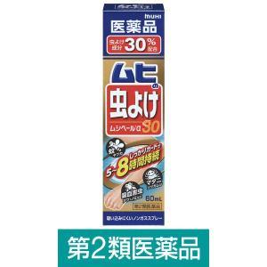 ムヒの虫よけムシペールα30 60mL 池田模範堂 第2類医薬品