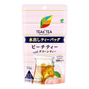 水出し可 伊藤園 TEAS' TEA NEWAUTHENTIC 水出しティーバッグ ピーチティーwi...