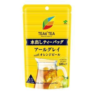 伊藤園 TEAS' TEA  NEWAUTHENTIC 水出しティーバッグ アールグレイwithオレ...
