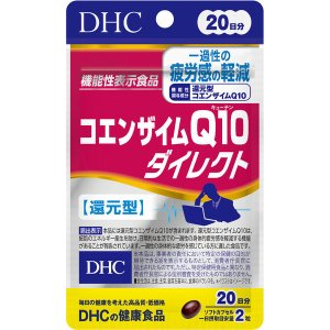 DHC コエンザイムQ10ダイレクト 20日分 疲労回復・還元型コエンザイムQ10 ディーエイチシー サプリメント 機能性食品|LOHACO PayPayモール店