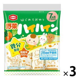亀田製菓 野菜ハイハイン 53g 1セット(3袋入)