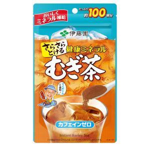 水出し可 伊藤園 さらさら健康ミネラルむぎ茶 1袋(80g)