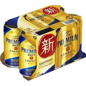 サントリー プレミアム ビール ザ・プレミアムモルツ 350ml 6缶 ビール