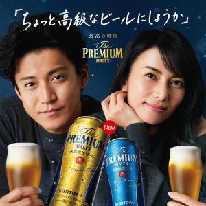 プレミアムビール ザ・プレミアムモルツ350ml 24缶|y-lohaco|02