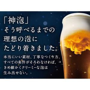 プレミアムビール ザ・プレミアムモルツ350ml 24缶|y-lohaco|03