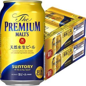 プレミアムビール ザ・プレミアムモルツ350ml 48缶 ビール