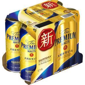 サントリー プレミアムビール ザ・プレミアム・モルツ 500ml 6缶|y-lohaco