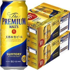 サントリー プレミアムビール ザ・プレミアム・モルツ 500ml 48缶
