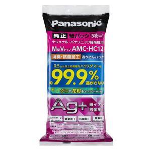 パナソニック 逃がさんパック AMC-HC12...の関連商品2