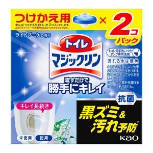 トイレマジックリン流すだけで勝手にキレイ ライトブーケの香り 付替え2個パック I5MmU4MzAx|y-lohaco
