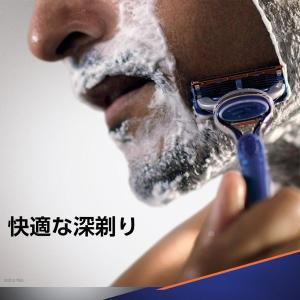 ジレット フュージョン ホルダー 髭剃り 替刃5個付 y-lohaco 05