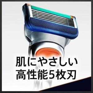 ジレット フュージョン ホルダー 髭剃り 替刃5個付 y-lohaco 06
