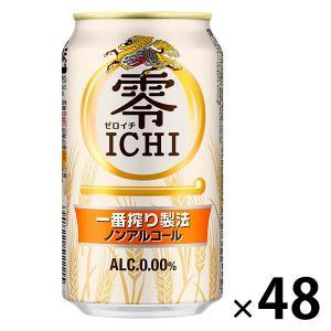 送料無料 ノンアルコールビール 零ICHI(ゼロイチ) 350ml 2ケース(48本) ノンアルコー...